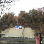 Blokady, zastraszanie, usuwanie – brudna kampania w Sanoku